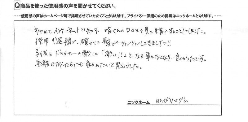 20130311165134_2.jpg