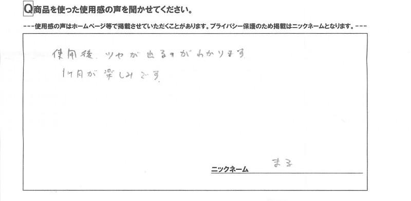 20130311165151.jpg