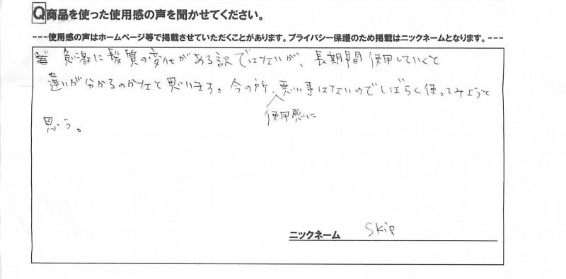 20130311165351.jpg