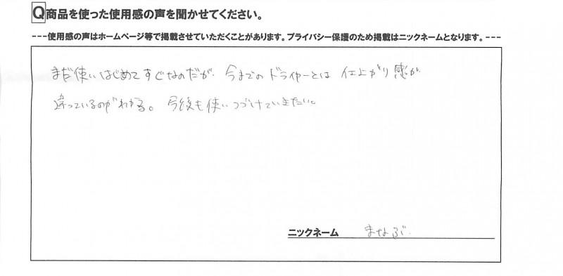20130311165444_2.jpg