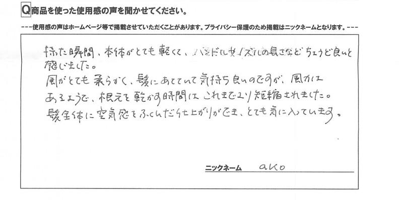 20130311165505_2.jpg
