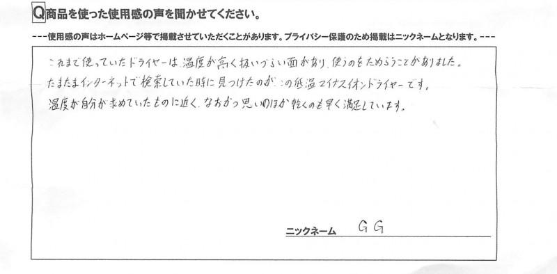 20130312154308.jpg
