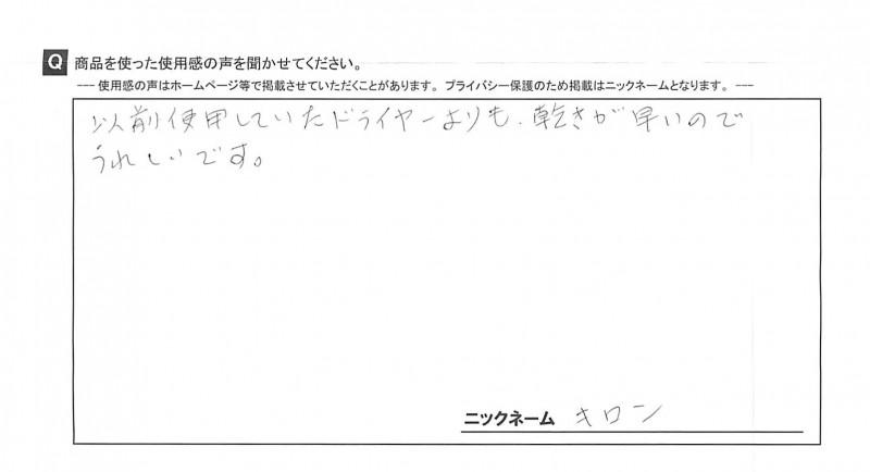 20141118144701.jpg
