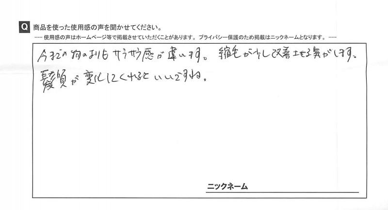 20141118144723.jpg