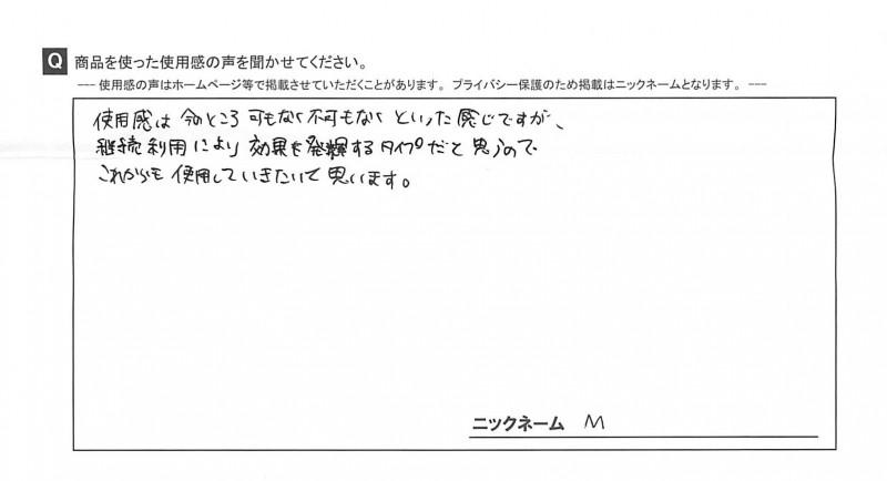 20141118144824.jpg