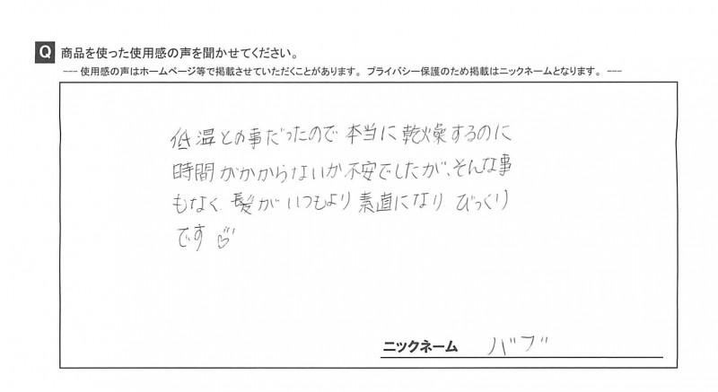 20141118145107.jpg