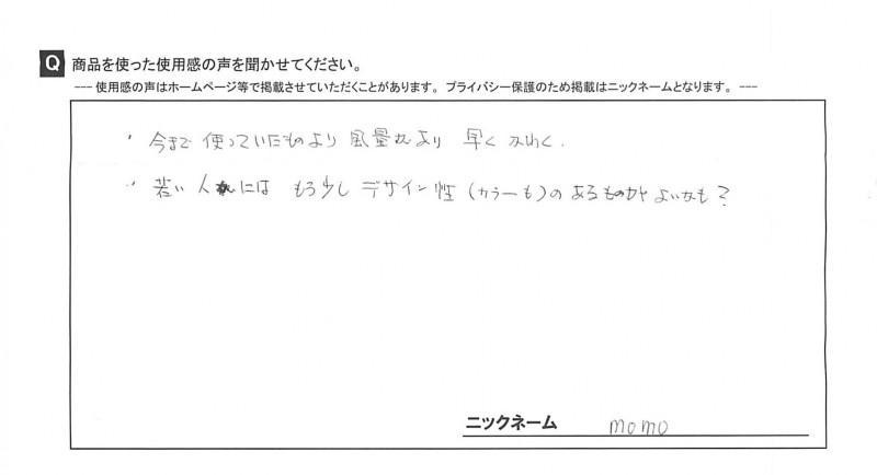 20141118145354_2.jpg