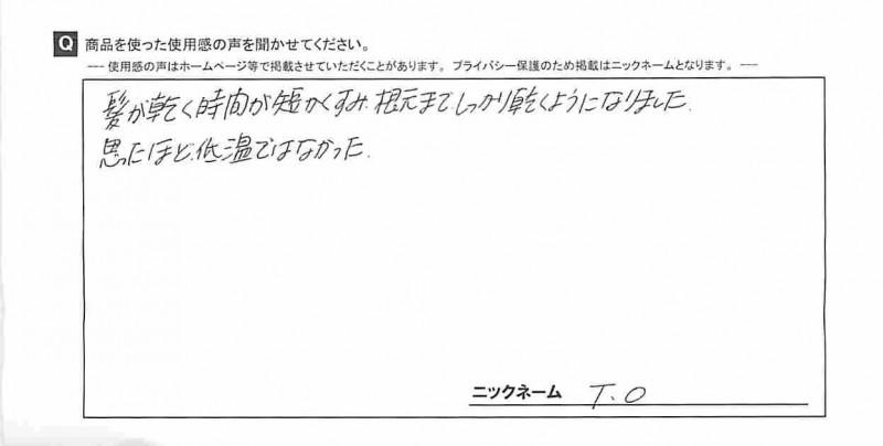 20151203131002.jpg