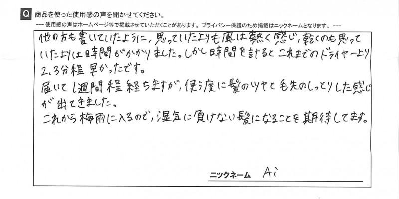 20160109185010.jpg