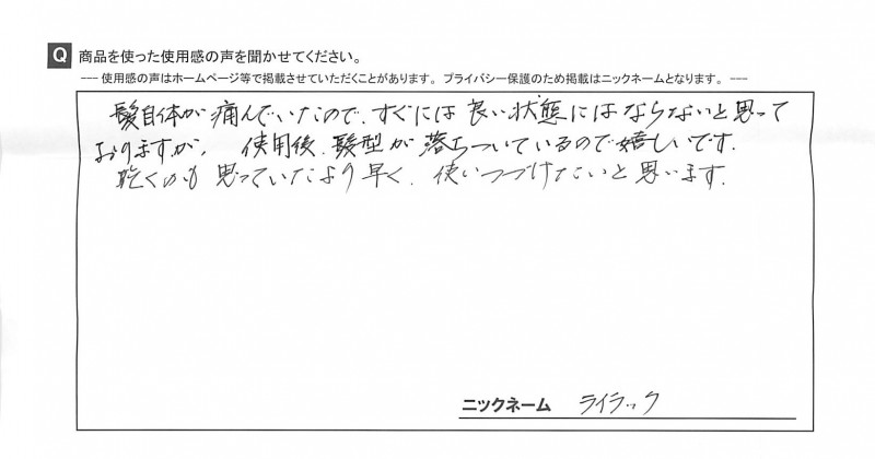 20160113160107.jpg