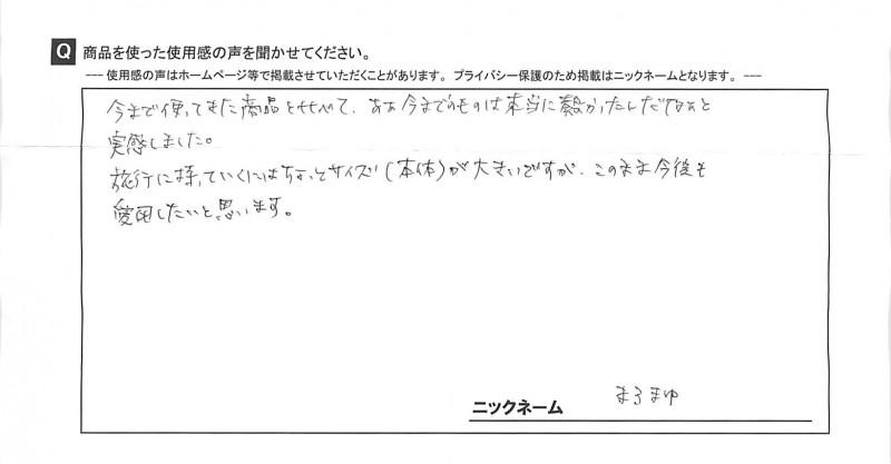 20160113160706.jpg